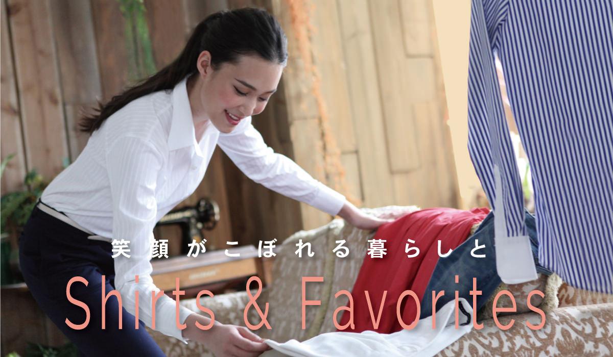 Leonis Shirts and Favorites 官方網站更新。
