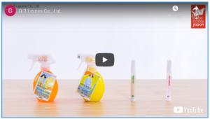 Good Goods Japan バンコクのオンライン商談会にて商品PR動画を掲載していただきました。