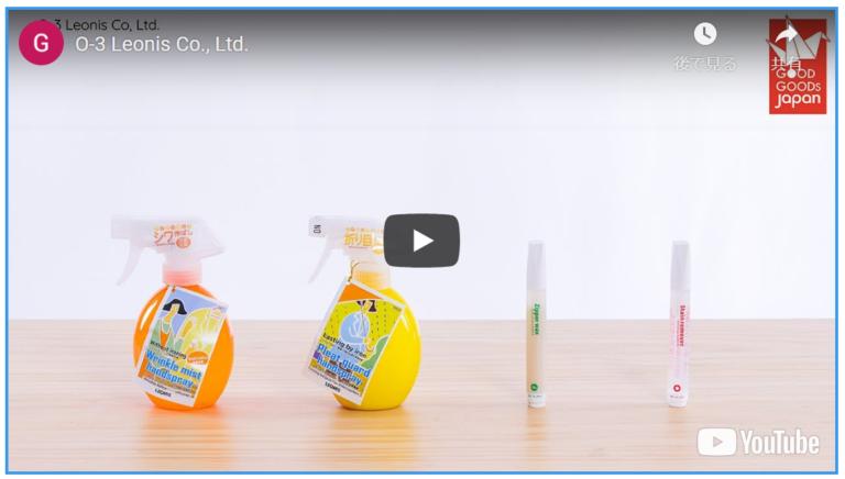 2020年 Good Goods Japan泰国曼谷线上商谈会商品宣传影片