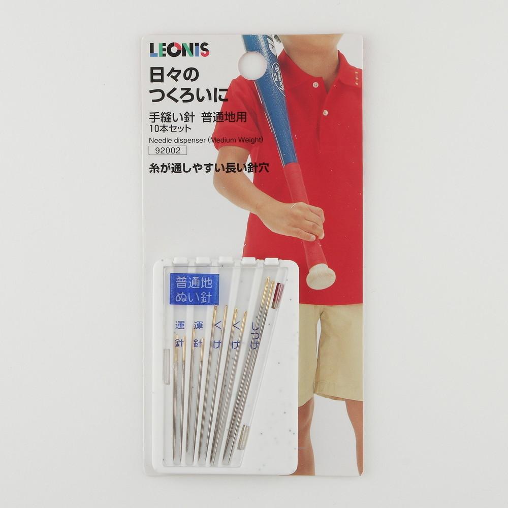 3种易穿线手工用缝纫针