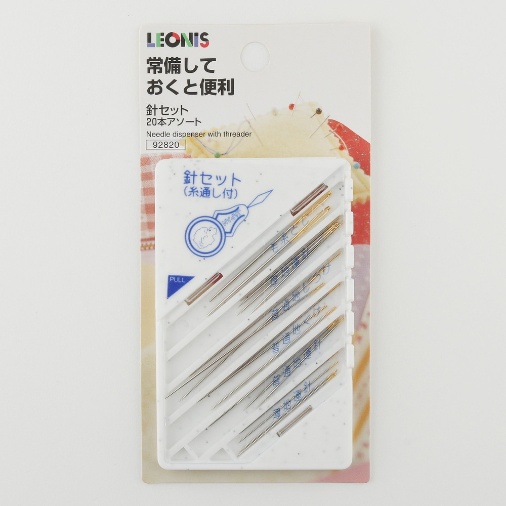 居家常備手工縫纫針套裝附穿針器 20根裝
