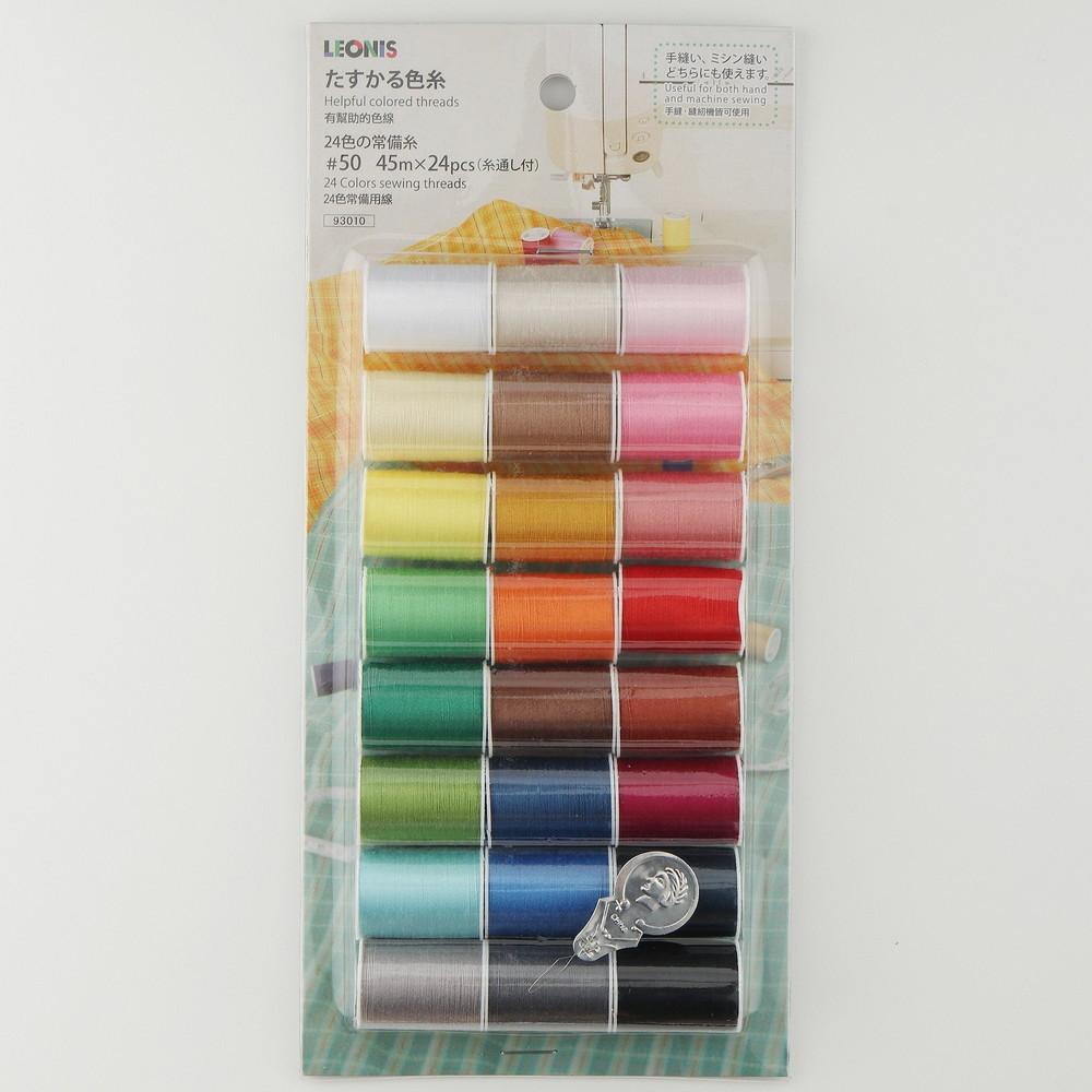 居家常備24色縫紉線套裝