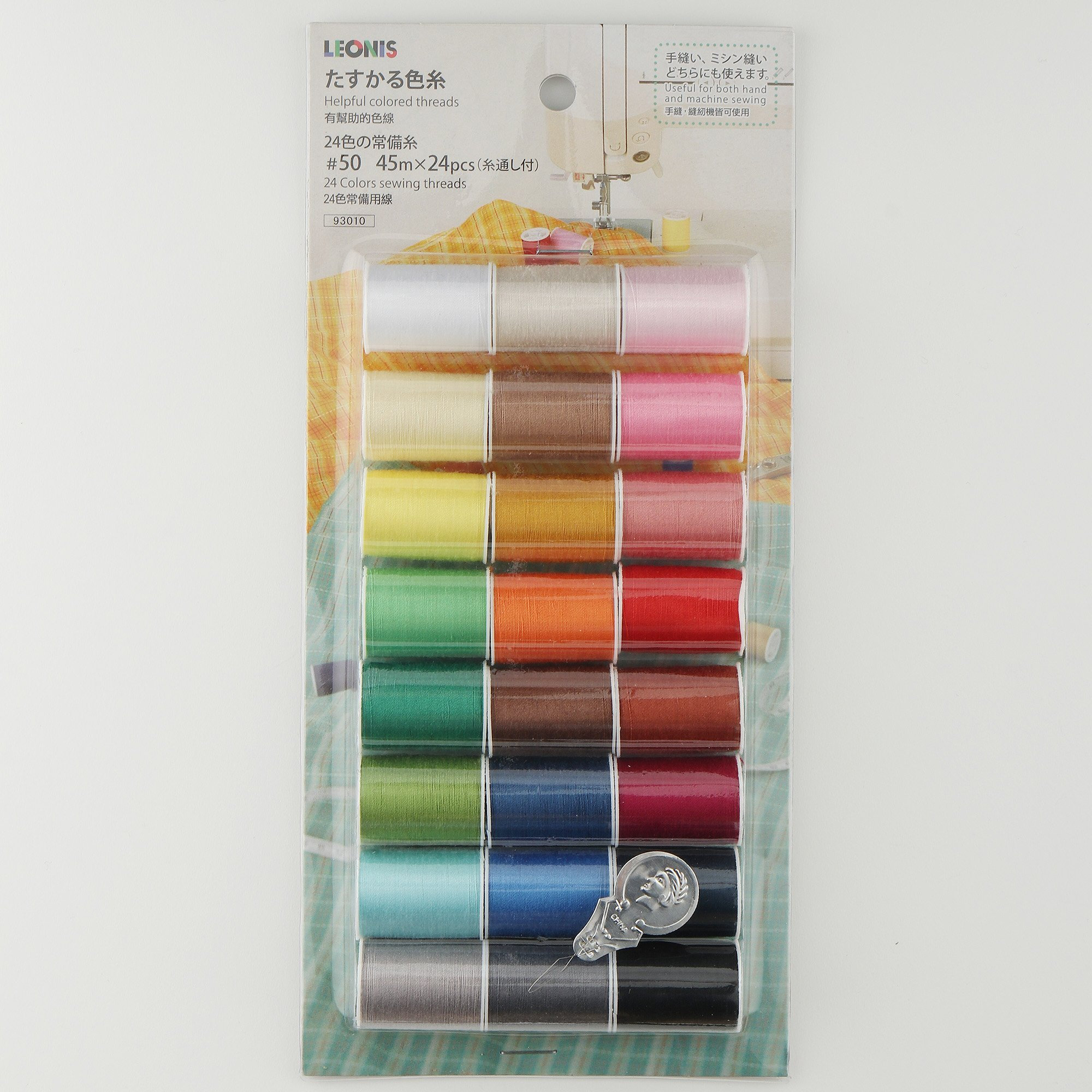 24 Color Handy Polyester Sewing Threads
