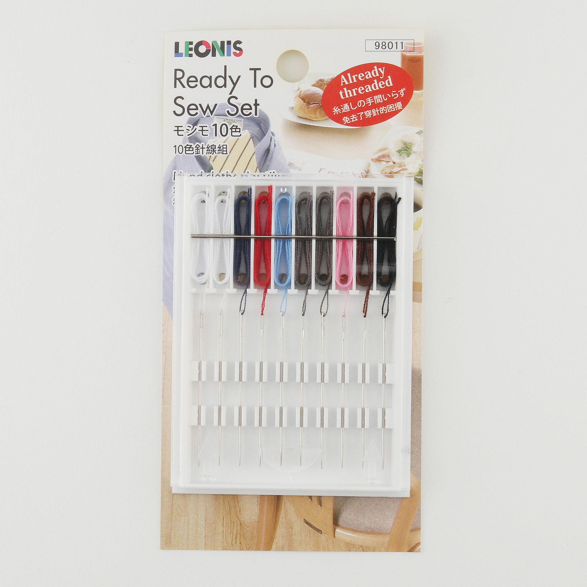 10 Assorted Ready-To-Sew Needles